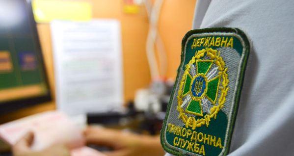 Українська погранслужба відкрила гарячу лінію за телефоном 15-98