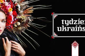 7 листопада у Ґданську розпочинається IV Український тиждень. Програма