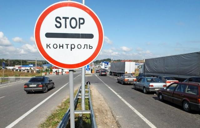 Українцям стали частіше відмовляти у перетині кордону