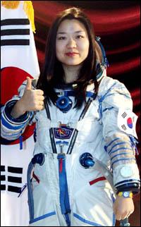 YiSoYeon image