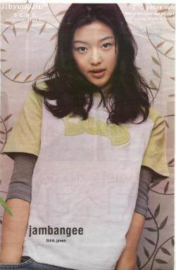 Jeon Ji Hyun girly image