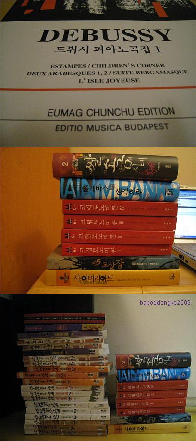 Korean Sf and history books