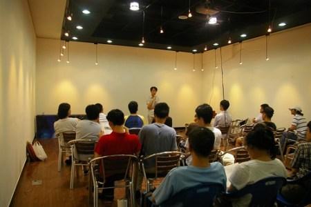 Park Sang Joon Seminar