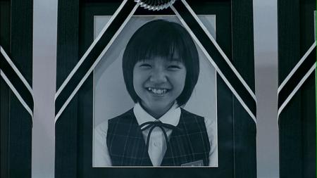 Hyun Seo — Dead?