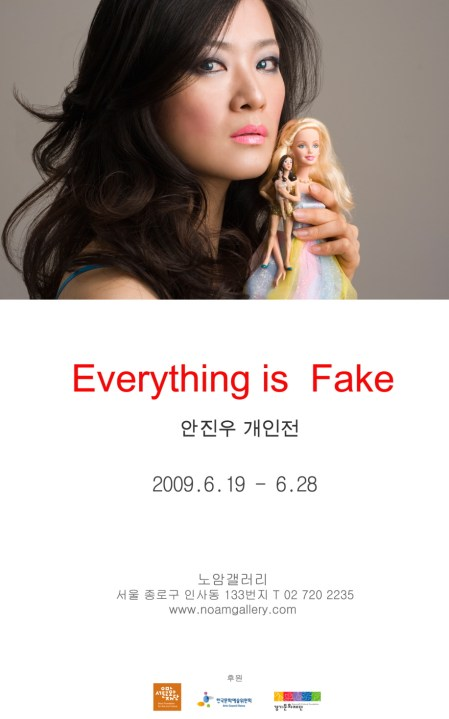 Everything is Fake by Ahn Jinu