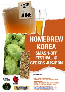 Homebrew-Korea-SMaSH-Poster
