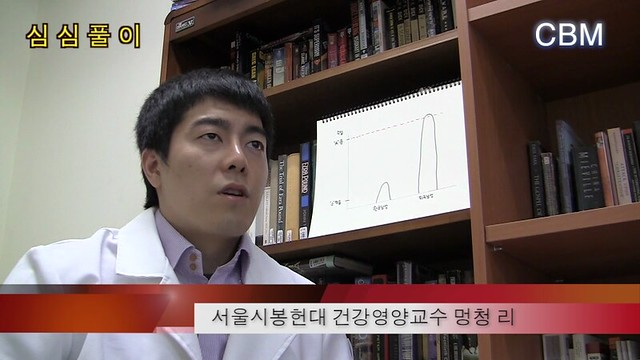 The Inconvenient Truth About Dirty Foreigners' Increased Contact with Korean Women