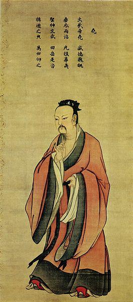 Emperor Yao