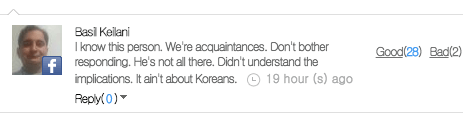 """Basil Kelani writes: """"I know this person. We're acquaintances. Don't bother responding. He's not all there. Didn't understand the implications. It ain't about Koreans."""""""