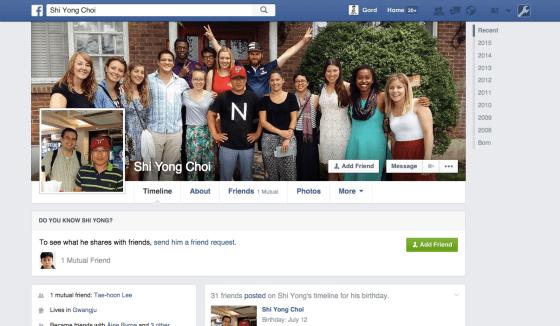 The kook's Facebook profile.