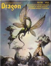 dragon_198108_n52