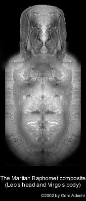 https://i2.wp.com/www.goroadachi.com/etemenanki/eg3-marsface-composite.jpg