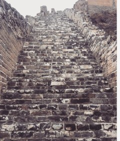day-4-stone-steps