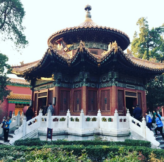 Forbidden City Gardens
