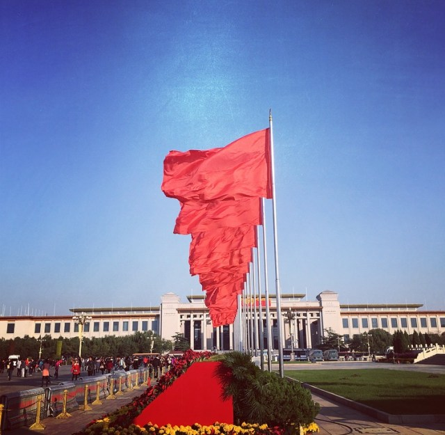 Tiananmen Square Flags