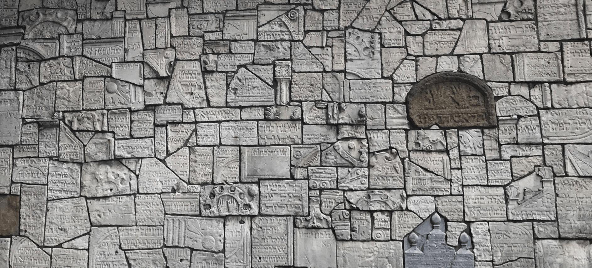 Wailing Wall Kazimierz
