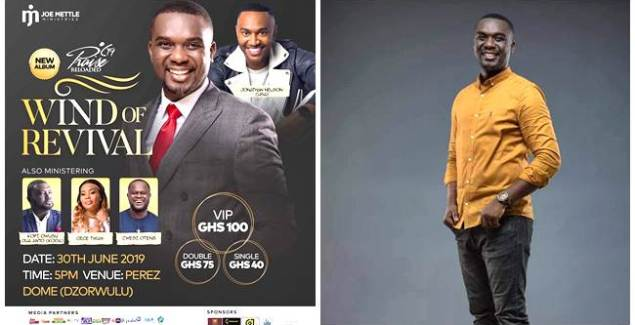 Joe Mettle Praiz Reloaded Concert Set for June 30th 2019