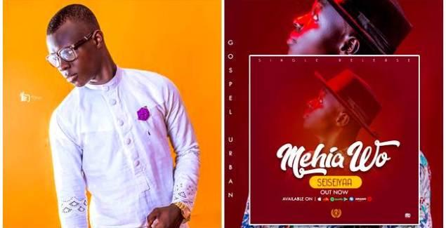Paa Sammy – Mehia Wo Seiseiyaa (Music Download)
