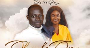 Gba Ogo By Olawale