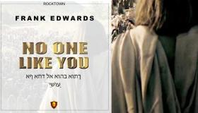 No One Like You mp3 by - Frank Edwards