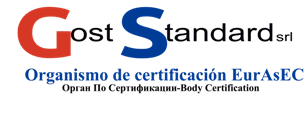 Gost Standard Logo