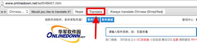 Translate Google Chrome