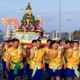 פסטיבל בודהיסטי וחג לאומי חשוב, נחגג בכל ברחבי המדינה. בערב מולד הירח, התאילנדים מקיימים מצעדים עם נרות מסביב למקדשים, לציון הדרשה בפני 1,250 החסידים. מבקרים מוזמנים להצטרף.