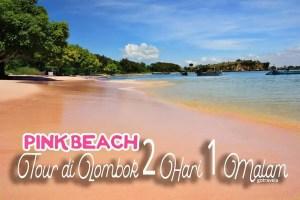 Tour 2 Hari di Lombok