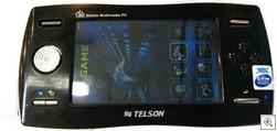 Telson_3D_UMPC_1