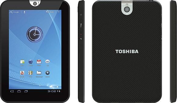 Toshiba Thrive 7 inch tablet