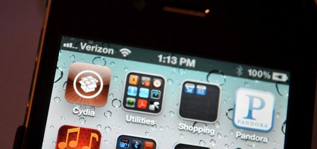 Don't jailbreak the iPhone 4S