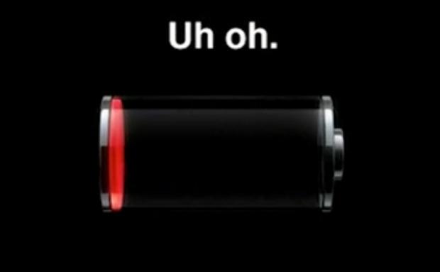 Last Alert Battery Dead