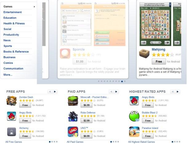 Yahoo App Search Games Portal