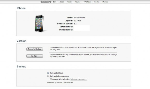itunes iOS 5.1 update