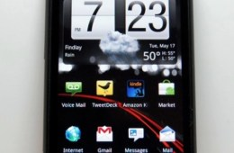 Droid Incredible 2 could get Ice Cream Sandwich soon.
