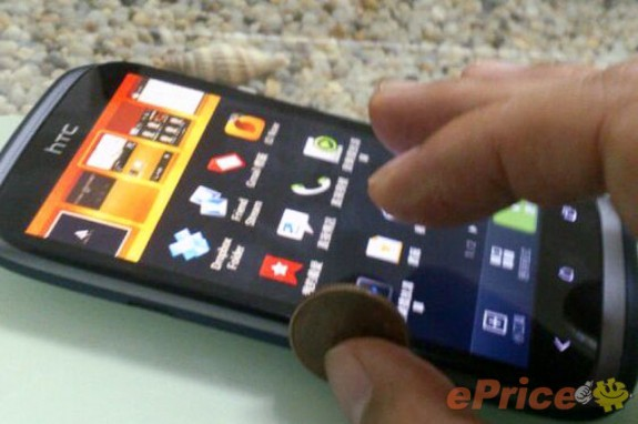 HTC Desire X leaked photo