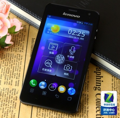Lenovo-K860-Android-ICS-Samsung-Exynos