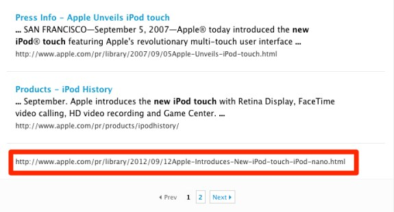 new ipod touch search results