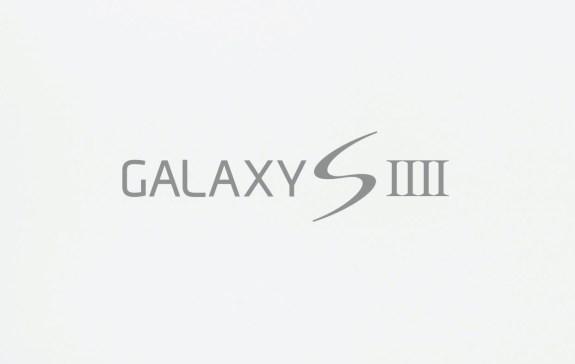 Galaxy-S4-Logo1-575x3641