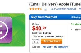 Walmart iTunes eGift Card