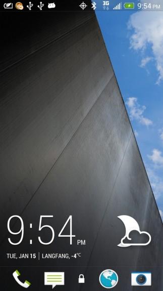 HTC Sense 5 1