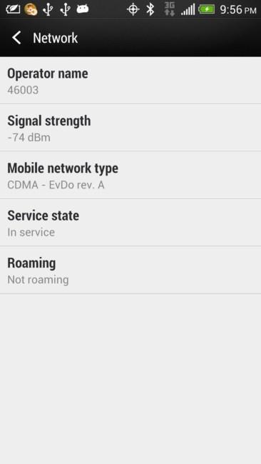 HTC Sense 5 5