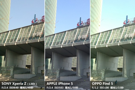 Xperia-Z_Oppo_iPhone_1