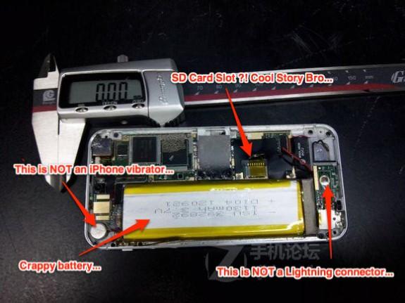Alleged iPhone 5s photos