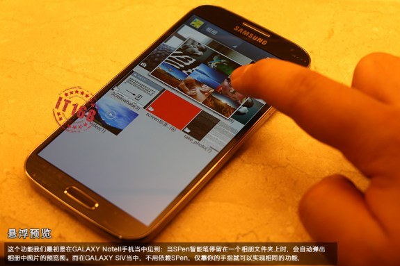 Possible demo of Air View on the Samsung Galaxy S4 without an S Pen.