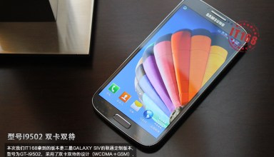 This is likely the Samsung Galaxy S4.