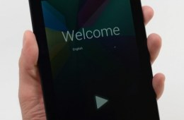 The Nexus 7 2 release date looks good for the end of July.