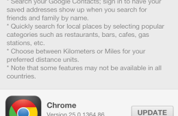 Google Maps has been updated to version 1.1.