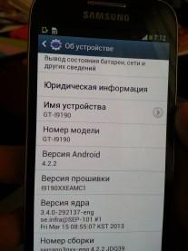 Galaxy S4 I-9190.