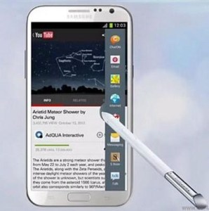 GalaxyNoteII-multiView